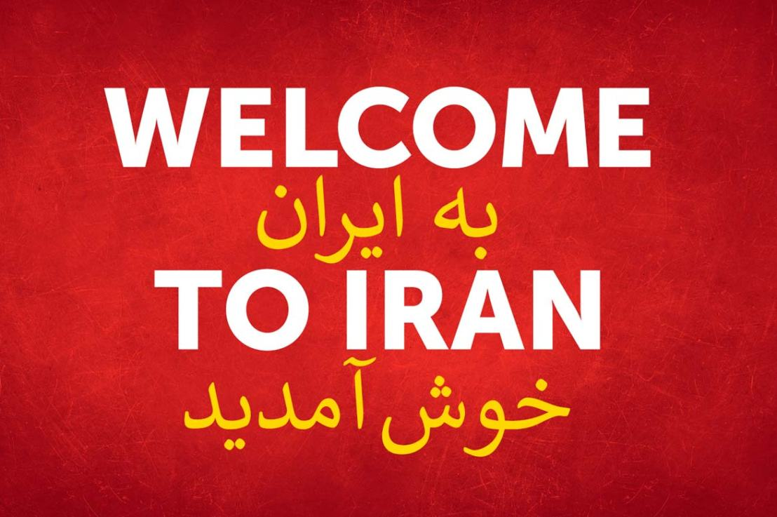 Welcome To Iran (Onlinereview)