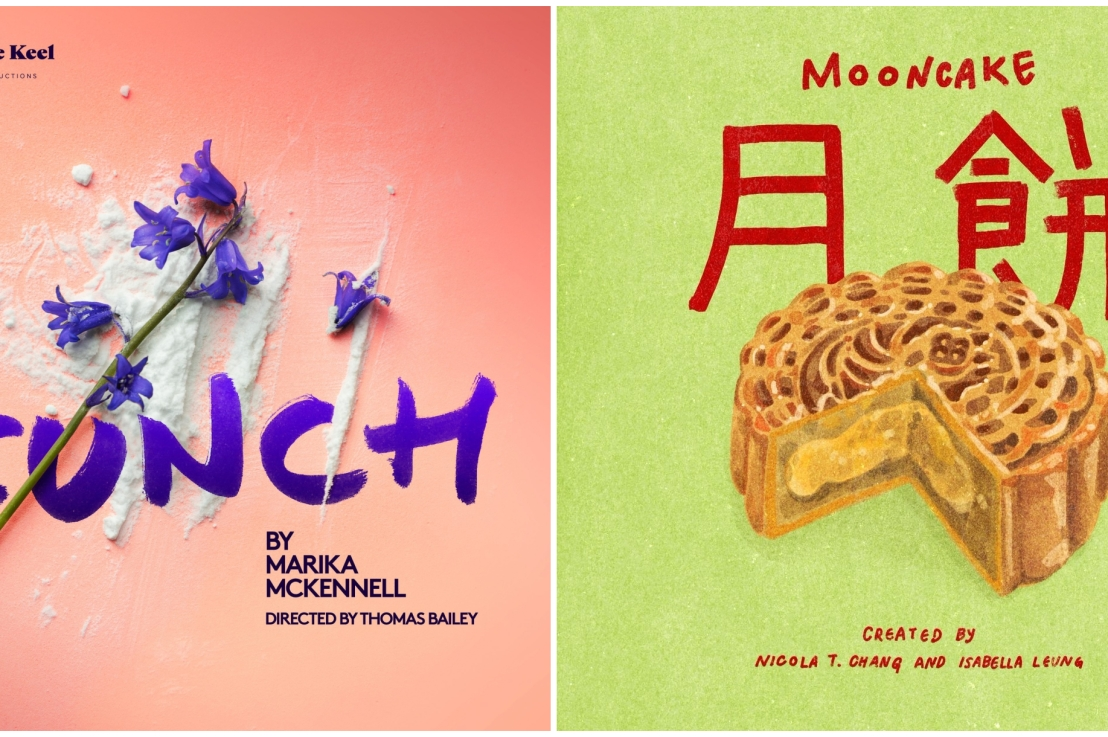 Cunch/Mooncake (Online review)