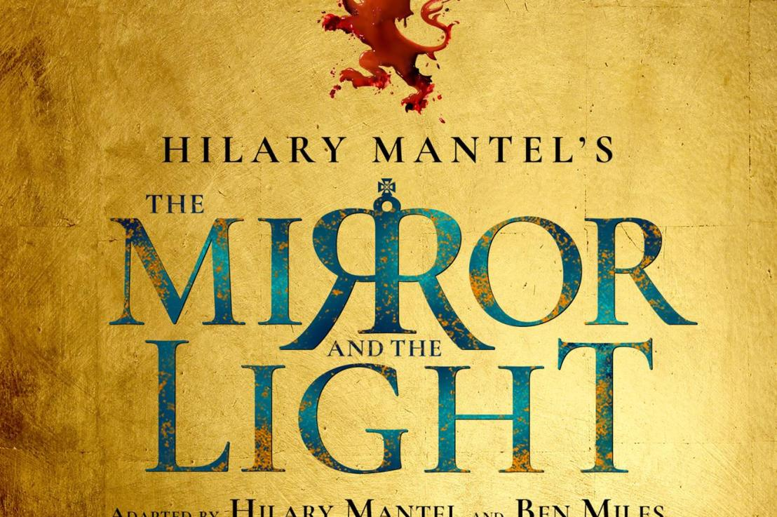 The Mirror And TheLight